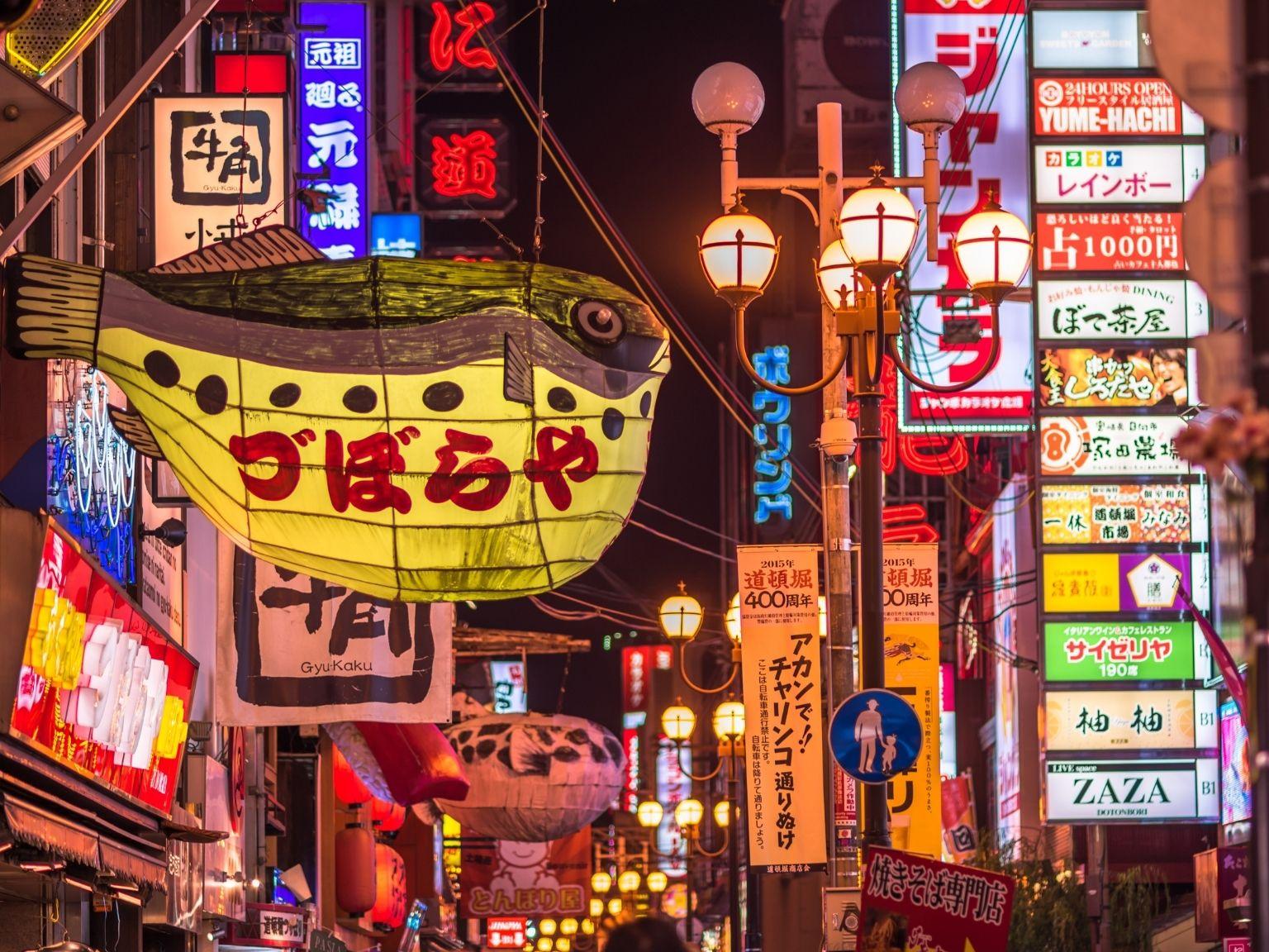 Japansk gade med skilte